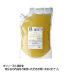 かき氷生シロップ 国産マイヤーレモン 業務用 1kg