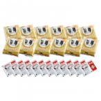 「旨麺」長崎ちゃんぽん 12食セット FNC-12 ちゃんぽん