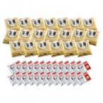 「旨麺」長崎ちゃんぽん 20食セット FNC-20 ちゃんぽん