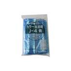 セイニチ チャック付ポリエチレン袋 ユニパック カラー半透明タイプ J-4青 100枚