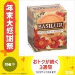 バシラーティー ラズベリー&ローズヒップ ティーバック(10袋入) 24個セット 紅茶ギフト 70712 水 紅茶