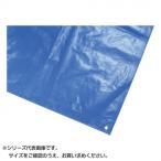 鵜沢ネット 防水カバーシート 5.4×5.4m ブルー 3000 11041