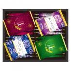 金澤兼六製菓 煎餅詰め合せギフト おいしさいろいろ 28枚入 RGA-20
