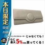 Pisoraro(ピソラロ) くるみボタン 大容量かぶせ長財布 ライトグレー PR113 財布