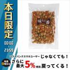 乾物 乾燥豆類 缶詰 タクマ食品 味わい一番 10×4個入