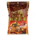 乾物 乾燥豆類 缶詰 タクマ食品 四川風おつまみ麻婆茄子 10×6個入