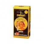 パッサラックア エスプレッソ コーヒー豆 メハリ 1000g 6袋セット 7555 コーヒー