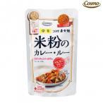 コスモ食品 直火焼 米粉のカレールー 中辛 110g×50個 食品 カレー