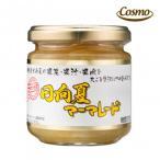 コスモ食品 ひろさき屋 日向夏マーマレード 200g 12個×2ケース 食品