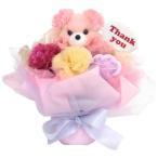 フラワーアニマル サンキューブーケ クマ PK 72704 花