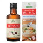 仙台勝山館 MCTオイル165g×24本セット 油