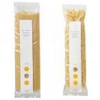 ノースファームストック 北海道産小麦のパスタ2種 スパゲティ200g/ペンネ250g 20セット パスタ
