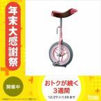 一輪車 スケアクロー ピンク SCW12PK 車 一輪車