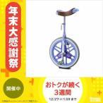 一輪車 スケアクロー ラベンダー SCW18LV 車 一輪車