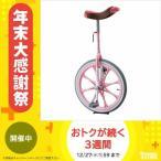一輪車 スケアクロー ピンク SCW20PK 車 一輪車