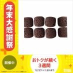 IIWAKE(いいわけ) COOKIES 焼きショコラリッチ+シールド乳酸菌(R)入りクッキー 個包装 45枚入り クッキー