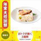 一粒庵 冷凍ごはん 佐賀県産米 ぶり照り焼きごはん 6個 米 ごはん
