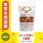げんき本舗 国産 無添加 フルーツグラノーラ(柿入)3袋セット 100g×3袋