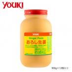 YOUKI ユウキ食品 おろし生姜 900g×12個入り 212224