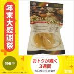 あさひ DRY FRUITS & NUTS ドライフルーツ 生姜糖 150g 12袋セット フルーツ ドライフルーツ