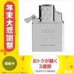 ZIPPO(ジッポー)ライター ガスライター インサイドユニット シングルトーチ(ガスなし) 65839 ライター オイルライター