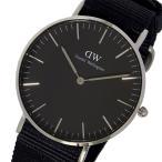 ダニエル ウェリントン クラシック コーンウォール/シルバー 36mm ユニセックス 腕時計 DW00100151 ブラック