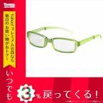 ヴィアージェン VIAGEM 折り畳み式 老眼鏡 +2.00 VFR-02-4-200 グリーン グリーン