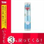 アクアシャボン ヘアコロン 大好きなせっけんの香り 16A 80g AX2-16AHCOLOGNEDAIS-80 なし