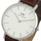 ダニエルウェリントン DANIEL WELLINGTON 腕時計 レディース DW00100243 クォーツ ダークブラウン ホワイト