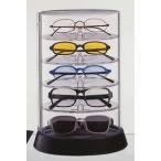 ショッピング小物 メガネコレクションケース アイコレクタワー