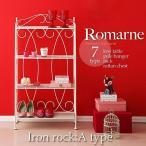 送料無料 CD DVD 姫系 rack 家具 収納 CD収納 ラック Aタイプ DVD収納 Romarne スタイル ロマーネ 収納家具 CDラック DVDラック 一人暮らし ディスプレイ