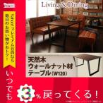 机 食事 食卓 木製 table 4人用 幅120 食卓机 長方形 モニカ 食事机 つくえ Monica シンプル 四人掛け テーブル 4人掛け用 ダイニング *040601512 040601512