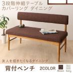 2P イス いす 木製 椅子 腰掛け 長椅子 humiel チェア ユミル