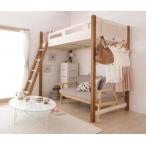 ベッドフレーム ロフトベッド シングル マットレス付き 狭い部屋におすすめ おしゃれな選べるロフトベッドシリーズ固綿マットレス付き天然木タイプシングル