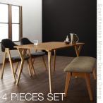 送料無料 ILALI ベンチ チェア 天然木 イラーリ テーブル 北欧モダンデザインダイニング 北欧モダンデザインダイニングセット 500042608