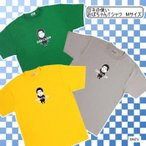 ガキの使い おばちゃんTシャツ Mサイズ