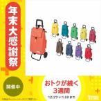 コ・コロ No.0788 ショッピングカートセット プレーンカラー