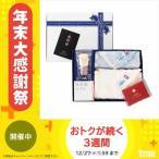 熊野筆 洗顔ブラシ&今治タオルセット KFi-150FWT