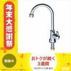 三栄水栓 SANEI ミニセラ泡沫立形ツル首自在水栓JA565H-13
