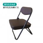 座椅子、高座椅子