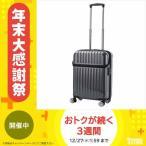 協和 ACTUS(アクタス) 機内持込対応 スーツケース トップオープン トップス Sサイズ ACT-004
