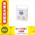 KOIZUMI CDラジオ SAD-4703/W ラジカセ/CDラジオ