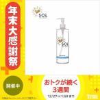 TONY TANAKA(トニータナカ) SOL(ソル) オーガニックモイスチャーローション(化粧水) 500ml 美容 化粧水