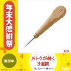 コモライフ クラフト社 レザークラフト用 手縫い穴あけ 菱ギリ プロ用 8414(1コ入)