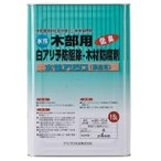 木材保存剤 水性アリシス 15L