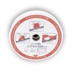 KAWAGUCHI(カワグチ) ファッションインベル XLNo2000インベル白(巾25mm×長さ20m巻) 11-351