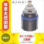 三栄水栓 SANEI シングルレバー用カートリッジ PU101-9X