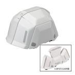ヘルメット ブルームII TOYO 保護具 ヘルメット防災用