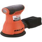 ランダムサンダー E-Value DIY用電動工具 研磨・研削