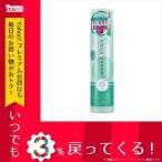アクアシャボン ヘアコロン ホワイトコットンの香り 16A 80g AX2-16AHCOLOGNEWHIT-80 なし